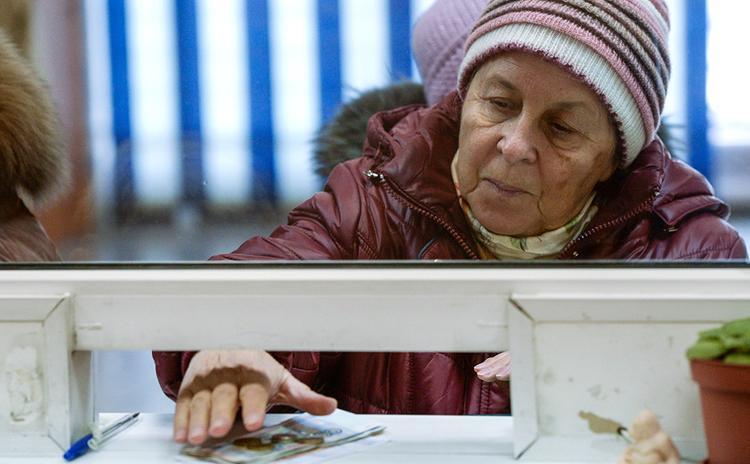 Хабаровским пенсионерам увеличили прожиточный минимум