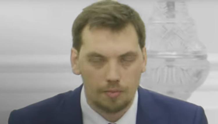Украинского премьера обвинили в нетрадиционной ориентации