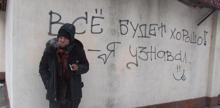 С приходом холодов в Хабаровском крае позаботятся о бездомных