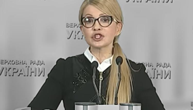Тимошенко подловили на хитрости