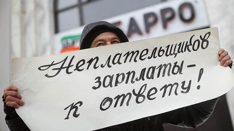 Хабаровский проектный институт оставил сотрудников без 5 млн руб