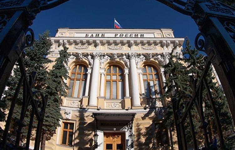 В Центробанке РФ прокоментировали  информацию о взрыве в головном офисе