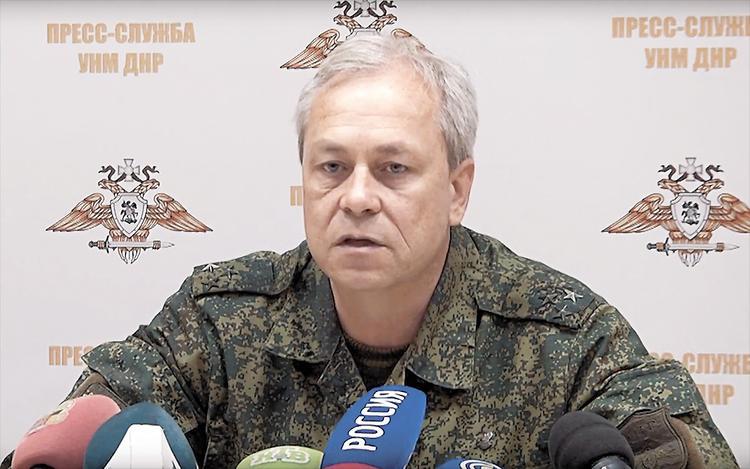 «Лицо и голос» ДНР
