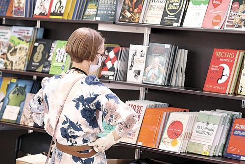 Московская международная книжная ярмарка прошла в начале сентября в здании Манежа