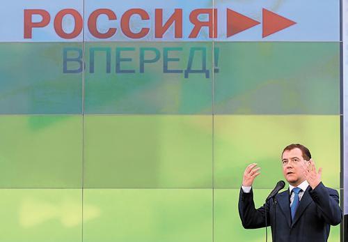 В 2020 году Россия опустилась на 47 место в «Глобальном инновационном индексе»