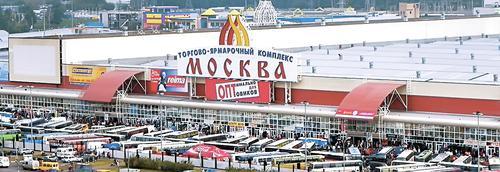 Очевидцы сообщают о беззаконии, происходящем в торгово-ярмарочном комплексе «Москва»