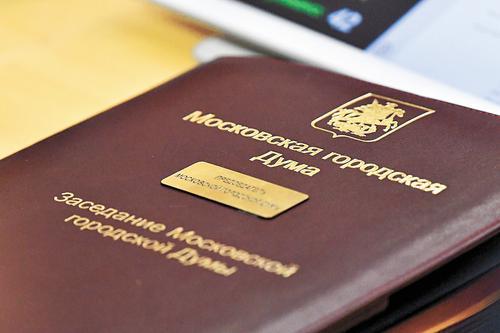 Правительство Москвы одобрило проект закона о бюджете на 2021 год и плановый период 2022–2023 годов