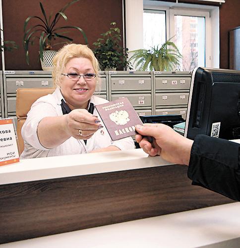 Система социальной поддержки граждан в России станет проактивной