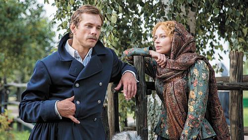 Новая «Угрюм-река»: сказопотерянном кинематографе