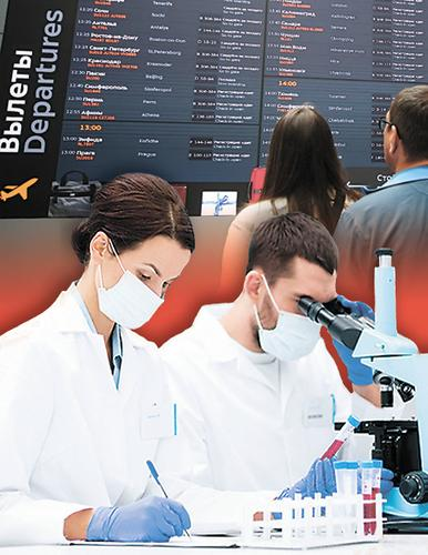 Как вернуть ученых в Россию