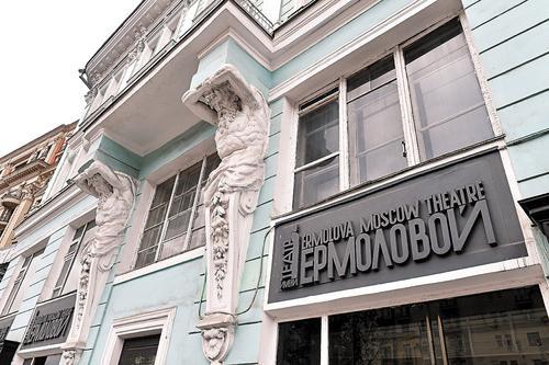 Уволенные из Театра имени Ермоловой актеры написали письмо Владимиру Путину