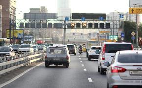 Движение в центре столицы перекроют 1 мая