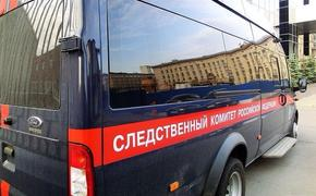 В России возбуждено дело об умышленном загрязнении нефти, о котором сообщила Белоруссия