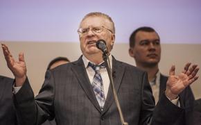 Владимир Жириновский: «Мы продемонстрировали солидарность с русскими Прибалтики»