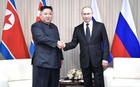 Ким Чен Ын пригласил Владимира Путина приехать  в КНДР в любое удобное время