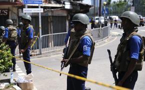СМИ: при подсчете жертв взрывов власти Шри-Ланки ошиблись на 100 человек