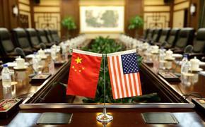 Китайский вызов для США:  новые пошлины на фоне торговых переговоров