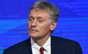 В Кремле коснулись темы перспектив российско-американских отношений