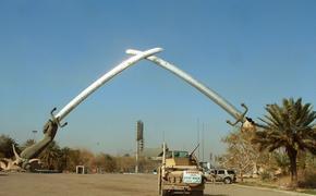 В Ираке произошёл взрыв возле американского посольства