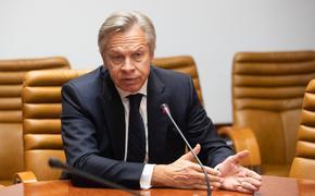 Пушков оценил совет, который Саакашвили дал Зеленскому