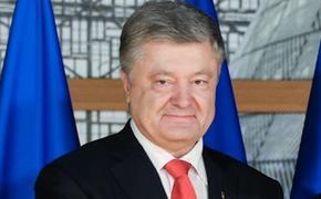 Порошенко: на Украине завершен процесс декоммунизации