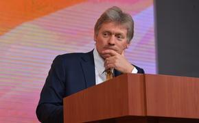 В Кремле прокомментировали  высказывания Зеленского про Крым и Донбасс