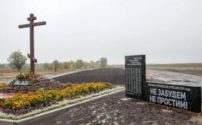 280 квадратных метра смерти на краю Луганска