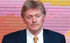 """В Кремле прокомментировали результаты конкурса """"Евровидение-2019"""""""