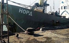 Новое судно для керченских моряков обойдётся в 22 млрд рублей
