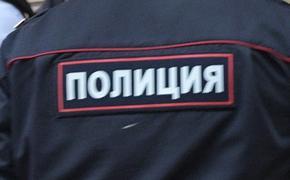 Пакет с двумя гранатами был найден на севере Москвы