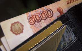 В России чиновникам восстановили урезанные зарплаты