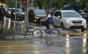 """В Москве на четверг объявили """"желтый"""" уровень погодной опасности"""