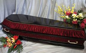 В США покойники пойдут на удобрение