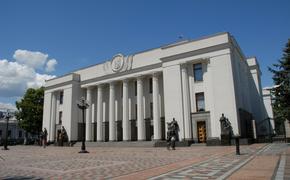 Рада отказалась рассматривать законопроект о выборах, который предложил Зеленский
