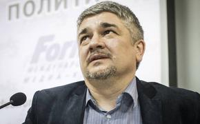 Ростислав Ищенко: это идея не Зеленского, а тех, кто реально управляет Украиной...