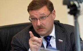 Сенатор Константин Косачёв оценил  идею Владимира  Зеленского о референдуме по переговорам с Россией