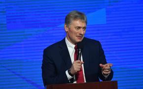 В Кремле оценили идею Зеленского о проведении референдума по переговорам с РФ