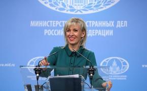 Мария Захарова отреагировала на отставку Терезы Мэй шуткой
