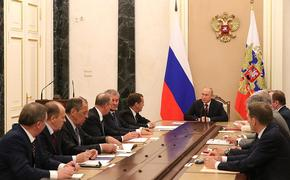 Путин провёл оперативное совещание с постоянными членами Совбеза