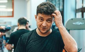 """Зеленский отнёсся к петиции о своей отставке как к """"смешной шутке"""""""