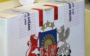 Выборы президента Латвии: кто следующий?