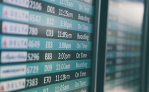 Рейс в Москву из Кургана был отложен на 9 часов из-за технических неполадок