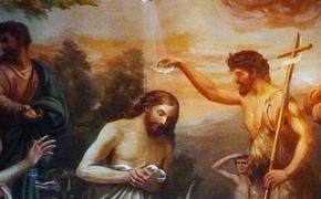 Что означает слово «предтеча», и как оно связано с параллельными мирами Вселенной