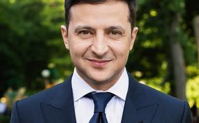 Зеленский высказался по поводу решения  Морского трибунала  обязать Россию освободить украинских  моряков