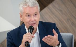 Собянин снял с должности замруководителя Департамента капитального ремонта