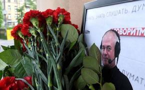 Родственники Сергея Доренко развеют его прах в Керчи  без оповещения и приглашения журналистов