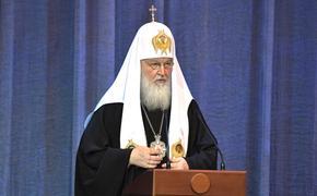 Патриарх Кирилл освятил русский храм Всех Святых во французском Страсбурге