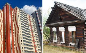 Каждый новый метр жилья вокруг Москвы – удар в спину стране!