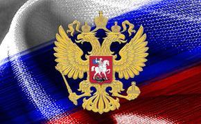 Большинство россиян устраивает позиции страны на мировой арене