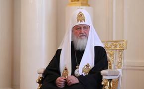 Патриарх Кирилл обвинил Порошенко в проведении «пещерной» церковной политики